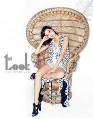 Gong Hyo Jin для First Look Vol. 23
