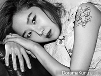 Gong Hyo Jin для InStyle Korea July 2014 Extra