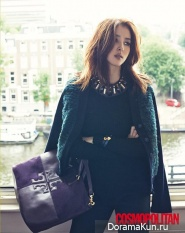 Han Hye Jin для Cosmopolitan Korea October 2013