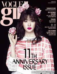 Han Hyo Joo для Vogue Girl March 2013