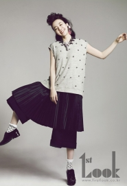 Im Soo Jung для First Look Vol. 21
