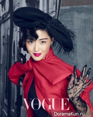 Jeon Ji Hyun для Vogue Korea September 2013