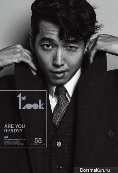 Jung Kyung Ho для First Look Vol. 55