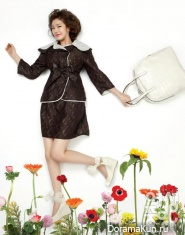 Jung So Min для Women's Central March 2013