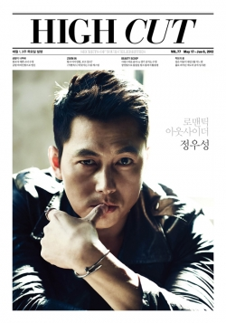 Jung Woo Sung для High Cut Vol. 77