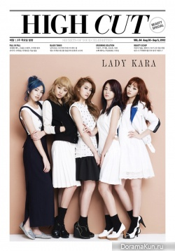 KARA для High Cut Vol. 84