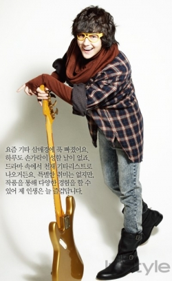 Kim Bum для InStyle Korea February 2010