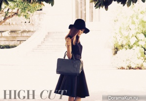Kim Ha Neul для High Cut Vol. 85