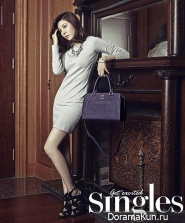 Kim Ha Neul для Singles Korea September 2013 Extra