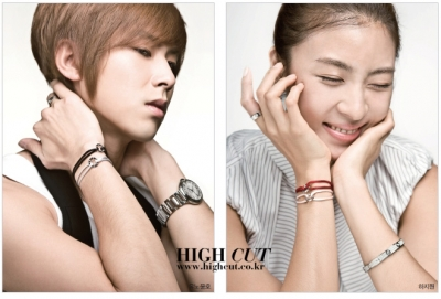 Kim Hyun Joong, Ha Ji Won и другие, для High Cut Love Day