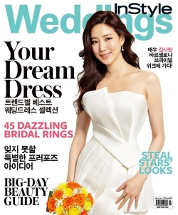 Kim Sa Rang для Instyle Wedding Korea August 2011