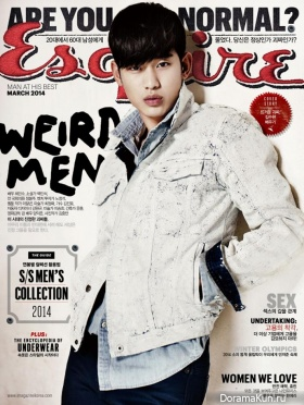Kim Soo Hyun для Esquire Magazine March 2014