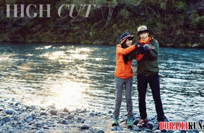 Kim Soo Hyun, Suzy (Miss A) для High Cut Vol. 83
