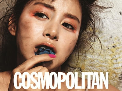 Kim Tae Hee для Cosmopolitan Korea May 2011