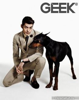 Kim Woo Bin для GEEK Magazine March 2013