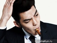 Kim Woo Bin для Geek March 2013 Extra