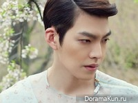 Kim Woo Bin для Woman Chosun May 2013