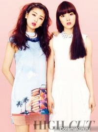 Ladies' Code для High Cut Vol. 97