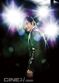 Lee Byung Hun для Cine21.com