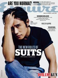 Lee Byung Hun для Esquire Korea May 2012
