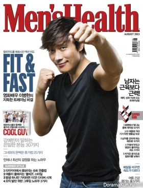 Lee Byung Hun для Men's Health Korea August 2013
