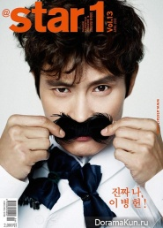 Lee Byung Hun для @Star1 April 2013