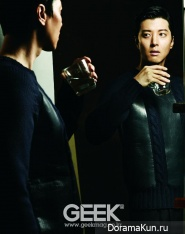 Lee Dong Gun для GEEK Korea October 2013 Extra