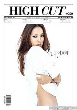 Lee Hyori для High Cut Vol.47
