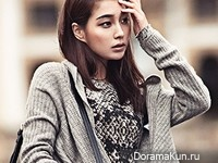 Lee Min Jung для Cosmopolitan Korea October 2013