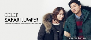 Lee Min Jung, Gong Yoo для Mind Bridge Winter 2012 Ads