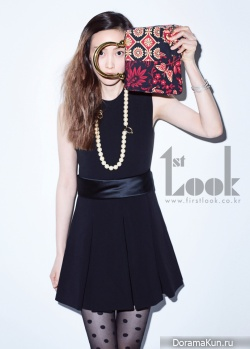 Lee Na Young для First Look Vol. 14