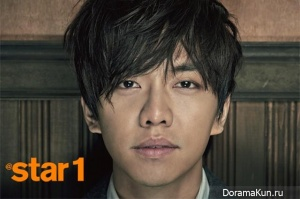 Lee Seung Gi для @Star1 January 2013 Extra
