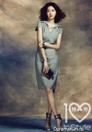 Lee Yo Won для InStyle March 2013