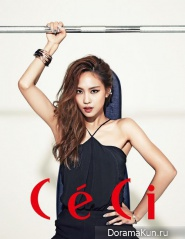 Fei (Miss A) для CeCi Korea August 2013