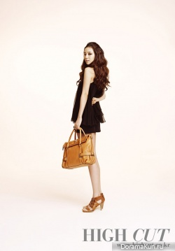 Moon Chae Won для High Cut, Vol. 71 2012