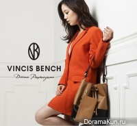 Moon Chae Won для VINCIS BENCH Spring ADS