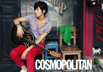 No Min Woo для Cosmopolitan Korea June 2011