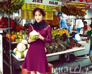 Oh Yeon Seo для High Cut Vol.88