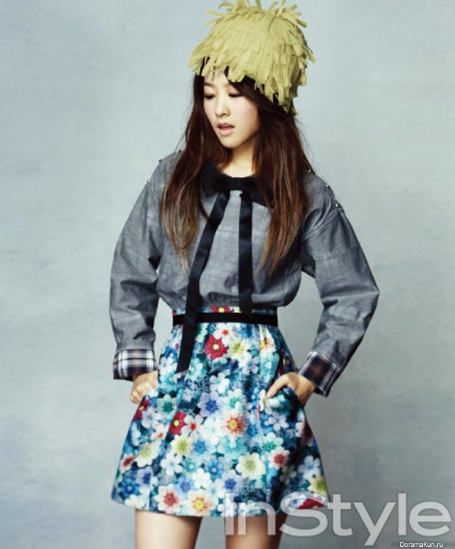 Park Bo Young Instyle January 2013 Extra