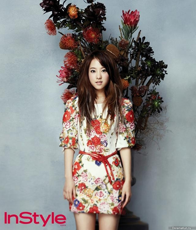 Park Bo Young Instyle January 2013
