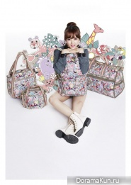 Park Bo Young для LeSportsac Spring 2013 Ads