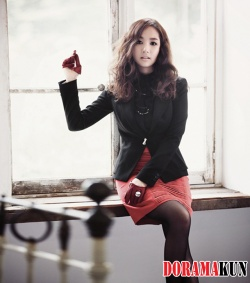 Park Min Young для Compagna Fall 2012 Catalogue