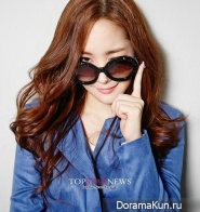 Park Min Young для Compagna S/S 2014
