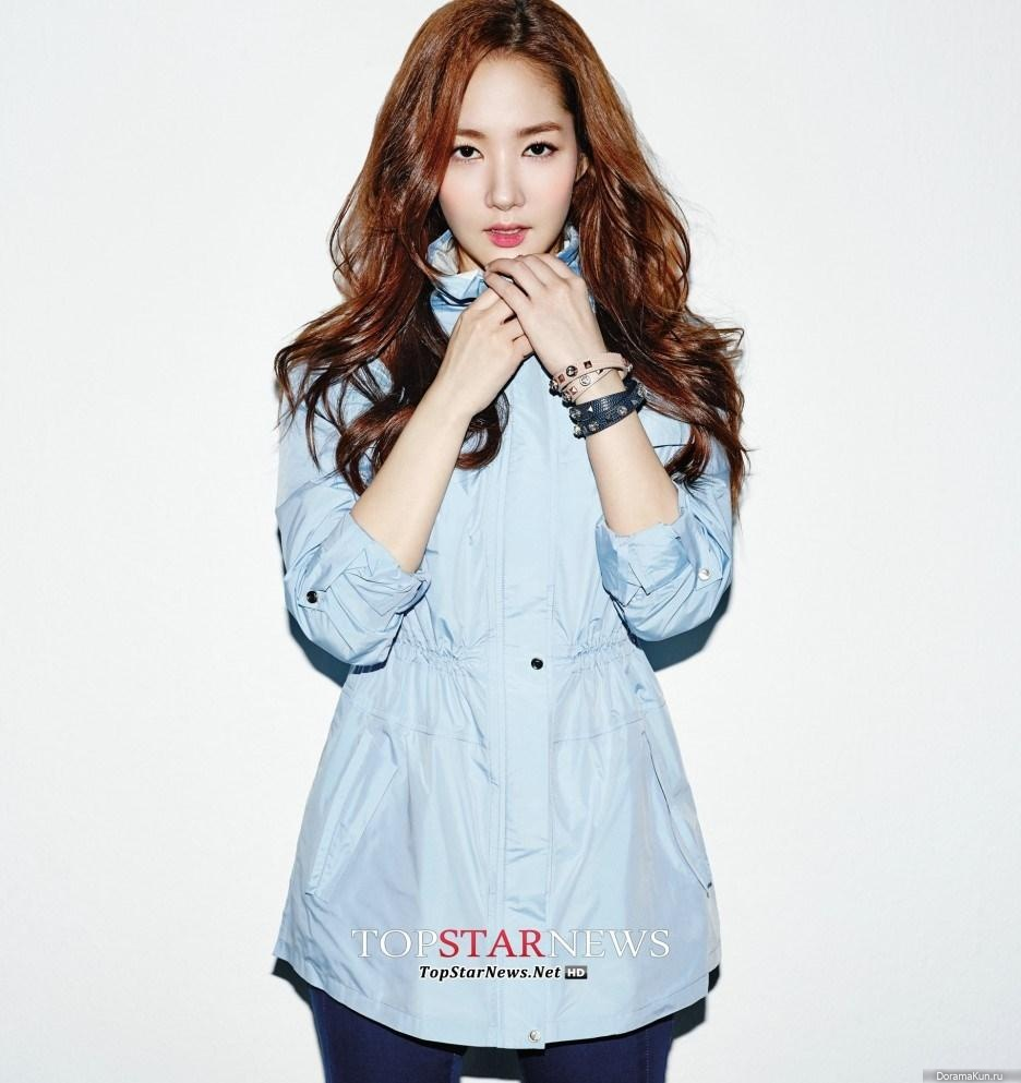 Park Min Young Compagna S S 2014