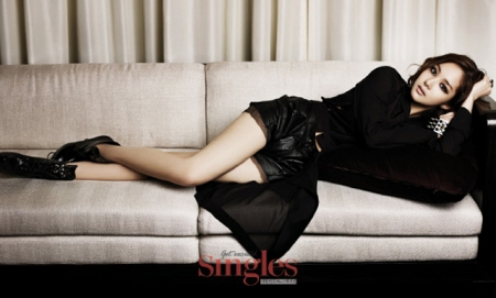 Park Min Young для Singles January 2012