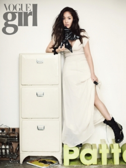 Park Min Young для Vogue Girl Korea January 2011