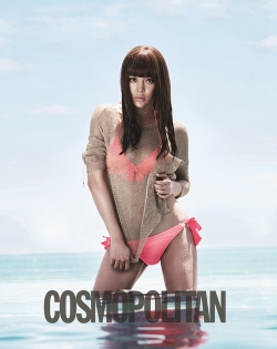 Park Si Yeon для Cosmopolitan Korea June 2012