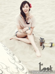 Tiffany (SNSD) для First Look June 2013