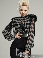 SNSD (HyoYeon) для First Look Korea 2013
