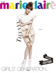 SNSD для Marie Claire May 2011